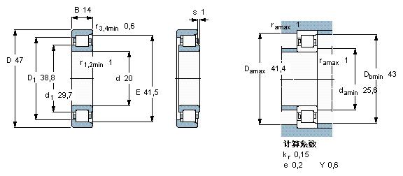 NF 204 ECP