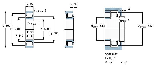电路 电路图 电子 工程图 平面图 原理图 589_252