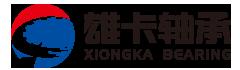 上海雄卡轴承有限公司