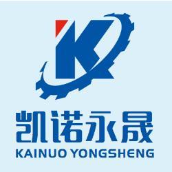 苏州凯诺永晟轴承有限公司