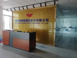 东莞市博伟激光设备有限公司